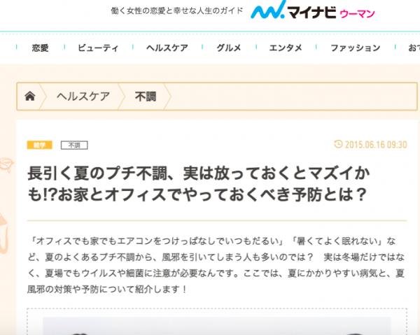 スクリーンショット 2015-06-29 12.59.10